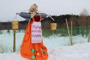 26 февраля Масленица в Ильинском