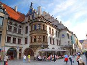 Ежедневные ознакомительные пешеходные экскурсии по Мюнхену
