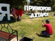 Отдых в Приморско-Ахтарске на Азовском море